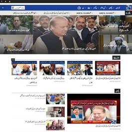 24-News-HD-TV-website-by-PublishRR