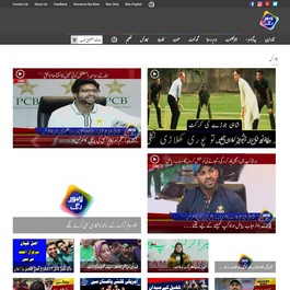 Radio Pakistan Radio Channel website by PublishRR