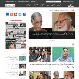 Nawaiwaqt Urdu Newspaper website by PublishRR